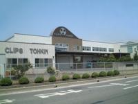千葉工場全景